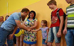 Команда Костянтина Усова: у школі № 69 Кривого Рогу з'явилася нова спортивна зала