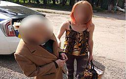 Криворожские патрульные вернули родным потерявшуюся бабушку