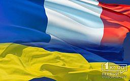 Завтракать круассанами и общаться на французском будут в школах Украины
