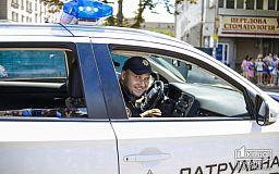 В Кривом Роге работают полицейские с хорошим чувством юмора, - что горожане знают о правоохранителях