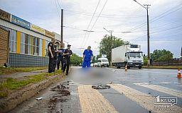 В Кривом Роге на месте жуткого смертельного ДТП проводят следственный эксперимент