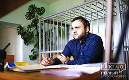Жалобу о закрытии уголовного производства военной прокуратурой по делу Вячеслава Волка рассматривают в райсуде Кривого Рога