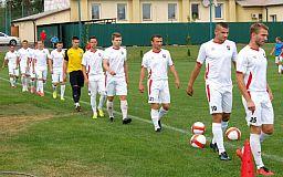 Футболисты из Кривого Рога победили «Энергию»