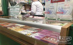 За полгода жителям Днепропетровщины выписали 1 000 000 рецептов на «Доступные лекарства»