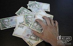 В Днепре на взятке погорел замначальника СИЗО
