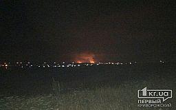Ночью в Кривом Роге полыхал мусор на открытой территории