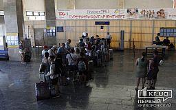 Чем закончился конфликт в аэропорту Кривого Рога
