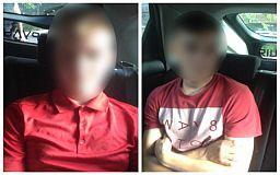 Двое криворожан пытались сдать краденый телефон в ломбард