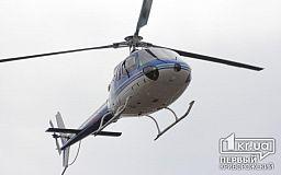 В Украине вскоре появятся экипажи воздушной полиции