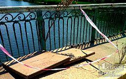 Криворожский мост «отремонтировали» плитами