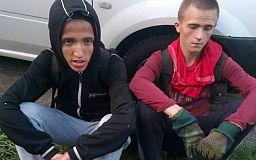 Разыскиваемые криворожские подростки поехали навестить подругу по переписке из Хмельницкого