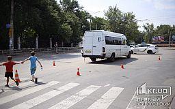 Водитель маршрутки в Кривом Роге сбил ребенка возле пешеходного перехода (Обновлено)