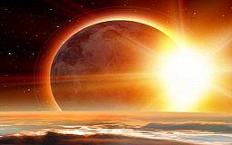 В ночь на пятницу 13-е украинцев ждет солнечное затмение