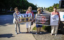 Закон про правовий статус зниклих безвісти прийнято Верховною Радою України