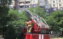 В Кривом Роге спасают ребенка, запертого на балконе