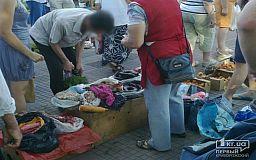 Криворожан просят не рисковать здоровьем и отказаться от покупки товаров «с рук»