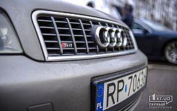 Парламент принял законопроект о новых штрафах за нарушение правил ввоза авто в Украину