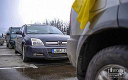 В Украине могут ввести новые правила растаможки авто