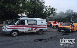 Два десятка спасателей тушили масштабный пожар в кафе, ломбарде и магазине в Кривом Роге