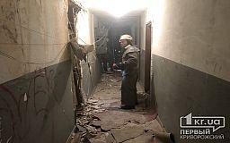 Молния. Взрыв в жилом доме Кривого Рога