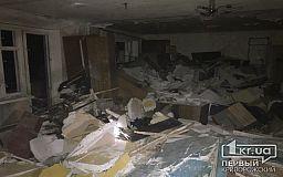 Во время взрыва в криворожской многоэтажке пострадали люди