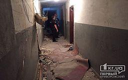 Фото с места взрыва в криворожской многоэтажке