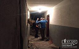 В Криворожгазе отрицают причастность к взрыву на Чаривной