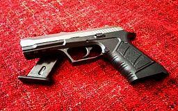 Криворожские полицейские задержали мужчину, который незаконно продавал оружие