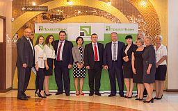 Криворізькому ПриватБанку - 25. Шлях лідера