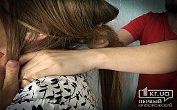 За убийство сожительницы криворожанина приговорили к лишению свободы на 10 лет