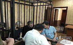 Рассмотрение дела по похищению и убийству криворожского студента отложили