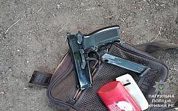 Мужчина «одолжил» пистолет у друга и напугал жителей Кривого Рога