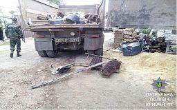 Патрульные задержали криворожанина, подозреваемого в краже металла на территории комбината