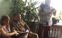 Понесут ли криворожские военные ответственность за ранение Вячеслава Волка