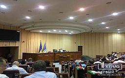 Криворожские депутаты обсуждают строительство химзавода и возможное закрытие водолечебницы