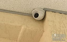 Большинство криворожан считают, что во всех школах должны быть видеокамеры