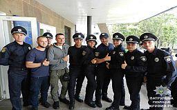 Полк патрульной полиции в Кривом Роге пополнился новичками