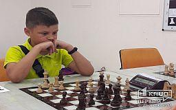 В Кривом Роге дети соревновались на шахматном турнире