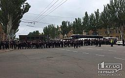 В Кривом Роге сотни правоохранителей перекрыли движение на одной из центральных улиц (ОБНОВЛЕНО)