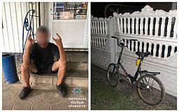 Житель Кривого Рога пытался украсть «Салют»