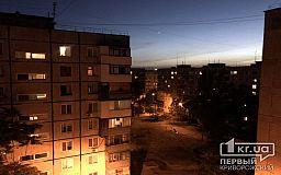 ОСББ Кривого Рогу мають можливість отримати кошти на енергомодернізацію будинків