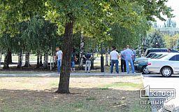 В Кривом Роге митинговали представители диаспоры азербайджанцев