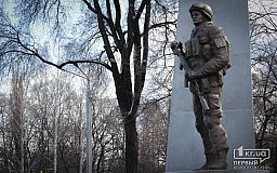 Первая в стране площадь Героев Украины появится в Кривом Роге