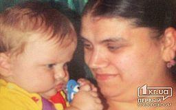 Молодая мама троих детей нуждается в помощи криворожан