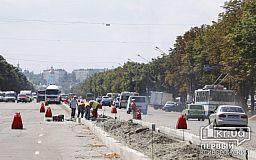 Как выглядит ремонт на проспекте 200-летия Кривого Рога