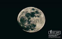Предупрежден - вооружен: как на украинцев повлияет лунное затмение