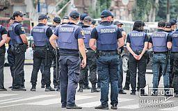 Правоохранители проводят в Украине спецоперацию «Мигрант»