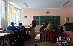 У Міністерстві освіти і науки України розповіли про плюси професійно-технічної освіти