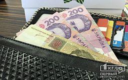 Днепропетровская область замыкает тройку лидеров по уровню средней зарплаты по стране