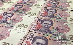 Средняя зарплата в Кривом Роге около 10 тысяч гривен